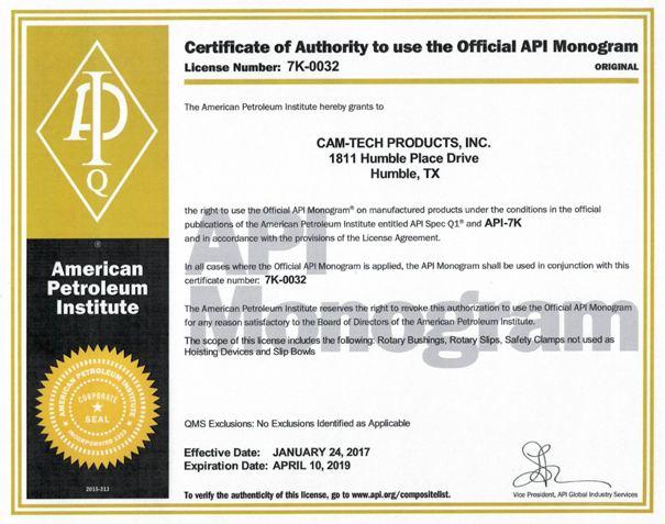 api certificate cert cam tech